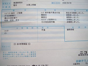 DSCN6249.JPG