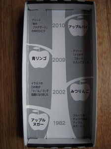 DSCN7405.JPG