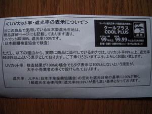 DSCN7431.JPG